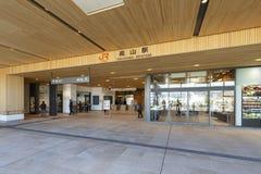 Nowa Takayama stacja Zdjęcia Stock