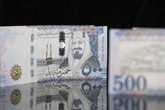 Nowe Saudyjskie Riyal notatki z królewiątka Abdulaziz fotografią Obrazy Stock
