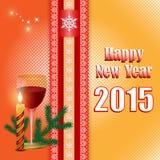 Nowego Roku abstrakcjonistyczny tło z Szczęśliwym nowego roku tekstem i arabesku divider ilustracji
