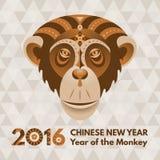 Nowego Roku 2016 kartka z pozdrowieniami Obraz Stock
