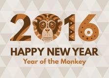 Nowego Roku 2016 kartka z pozdrowieniami Obrazy Royalty Free