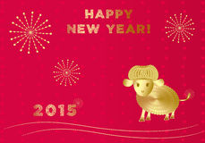 Nowego roku kartka z pozdrowieniami z barankiem ilustracji