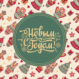 Nowego Roku kartka z pozdrowieniami z wiankiem kolorowe postacie w kreskówka stylu rosjanin Obraz Stock