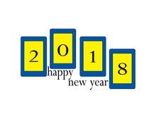 Nowego Roku logo ilustracja wektor