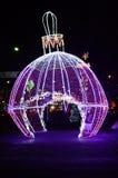 Nowego roku ogromny czarodziejski światło na środkowej ulicie w Shymkent mieście Obraz Royalty Free