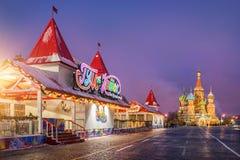 Nowego Roku plac czerwony Zdjęcie Stock