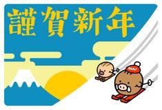 Nowego roku ` s card_a narciarstwa dziecko i knur ilustracji