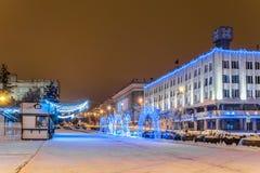 Nowego Roku ` s katedry kwadrat z boże narodzenie dekoracjami w centrum Belgorod miasto Obraz Royalty Free