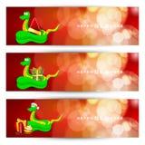 Nowego roku strony internetowej chodnikowiec i sztandaru set. Fotografia Royalty Free
