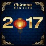 Nowego Roku tło 2017 Zdjęcie Stock