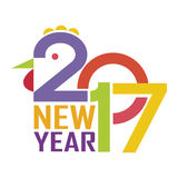 Nowego Roku tło 2017 Fotografia Stock