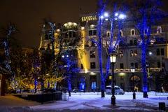 Nowego Roku uliczny wystrój w Moskwa nocą Fotografia Royalty Free
