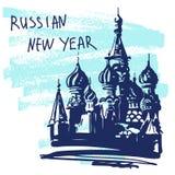 Nowego Roku wektoru ilustracja Światu Landmarck Sławne serie: Rosja, Moskwa, St basilu katedra nowy rosyjski rok ilustracja wektor
