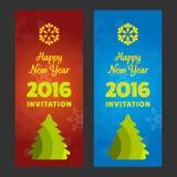 Nowego roku zaproszenie 2016 Obraz Stock