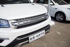 Nowi Changan Chińscy samochody na pokazie przy Dongguan samochodową wystawą oczekuje potencjalny nabywca Zdjęcie Stock