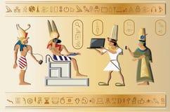 Nowi pełnoletni hieroglyphics Zdjęcie Royalty Free