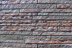 Nowożytna ściana Obrazy Stock
