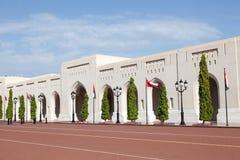 Nowożytna architektura w muszkacie, Oman Obraz Stock