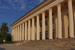 nowożytna budynek piękna fasada Zdjęcia Stock