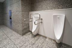 Nowożytna zaawansowany technicznie toaleta z elektronicznym bidetem w Japonia Lidery przemysłu ostatnio one zgadzali się na signa zdjęcia royalty free