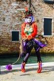 Nowożytna zamaskowana kobieta Zdjęcia Royalty Free
