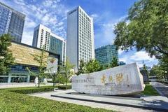 Nowożytni budynki biurowi na Pieniężnej ulicie, Pekin, Chiny Zdjęcia Royalty Free