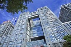Nowożytni budynki biurowi na Pieniężnej ulicie, Pekin, Chiny Fotografia Royalty Free