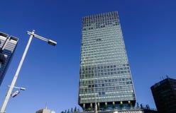 Nowożytni budynki w Nagoya, Japonia obraz royalty free