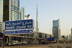 Nowożytni drapacze chmur, Sheikh zayed drogę, Dubaj Zdjęcia Royalty Free