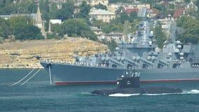 Nowożytni okręty wojenni i łodzie podwodne zbiory