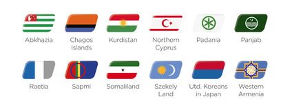 Nowożytni prostokąt ikony symbole uczestniczyć krajów niezależny piłka nożna turniej Abkhazia 2016 ilustracji
