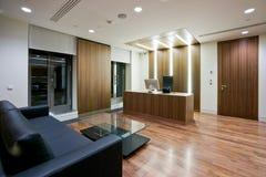 Nowożytny biurowy wnętrze