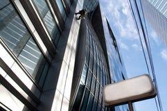 nowożytny budynku szkło Zdjęcia Royalty Free