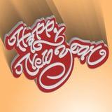 Nowożytny 3d nowego roku ręki szczęśliwy literowanie Obraz Stock