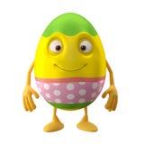 Nowożytny Easter jajko na białym tle ilustracja wektor