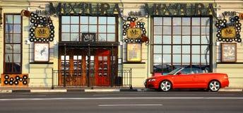 Nowożytny nowy kawiarnia bar przy Nizhnevolzhskaya ulicą Fotografia Stock