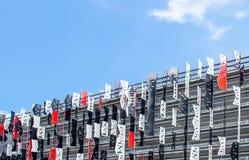Nowożytny parking samochodowy Wembley Londyn zdjęcia royalty free