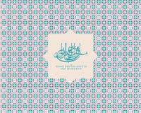 Nowożytny & Tradycyjny islamski wzór Przekład: Selamat Hari Raya Aidilfitri zdjęcia royalty free