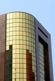 nowożytna budynek reklama Zdjęcie Stock