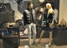 Nowożytna moda sklepu gablota wystawowa Obraz Royalty Free