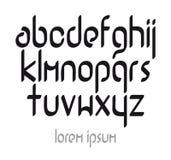 Nowożytna wektorowa kaligraficzna chrzcielnica Obraz Stock