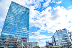 Nowożytni budynki biurowi w Nagoya Zdjęcie Royalty Free