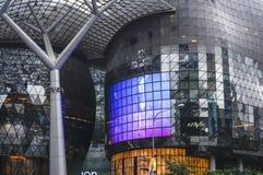 Nowożytni Singapur architektoniczni projekty w sad drodze Obrazy Royalty Free
