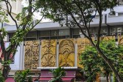 Nowożytni Singapur architektoniczni projekty w sad drodze Obraz Stock