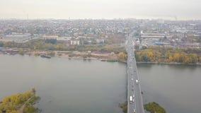 Nowożytny breloczka most zdjęcie wideo
