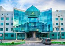 Nowożytny budynek biurowy Sberbank w Veliky Novgorod, Rosja - wielki bank w Rosja - Obraz Royalty Free