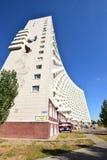 Nowożytny mieszkaniowy bulding w Astana Obraz Royalty Free
