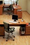 nowoczesne urzędu Zdjęcie Stock