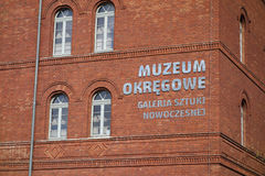 Nowoczesnej gallery at Muzeum Orkegowe (meaning Museum District) Stock Photography