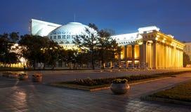 Nowosibirsk-Opernhaus stockfotos